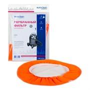 Мембранный матерчатый фильтр Euroclean