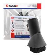 Щетка для профессионального пылесоса с поворотным основанием Ozone для твердых поверхностей, под трубку 32 мм