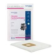 Мешки-пылесборники Euroclean синтетические 5 шт
