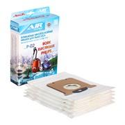 AP-02 Мешки-пылесборники бумажные, 5 шт, для пылесосов ELECTROLUX, AEG, ARNICA, BORK, PHILIPS, ZANUSSI